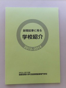 20140406-003